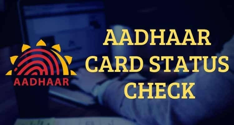Complete detail on Aadhar Card Verification in 2020